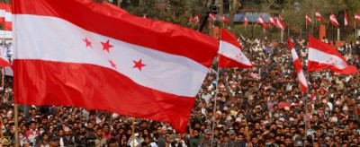 Nepali-Congress-1545394662.JPG