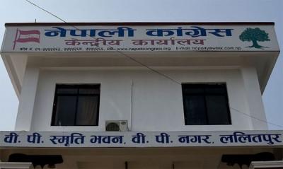 Congress-1545661419.jpg