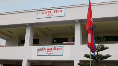 Pradesh-Photo-1545829951.JPG