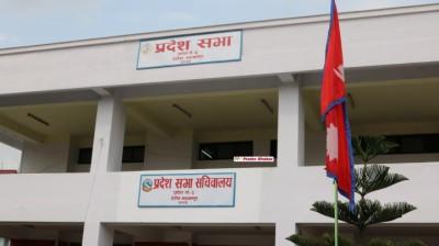 Pradesh-Photo-1545918057.JPG