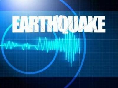 earthquake-logo-1550329452.jpg