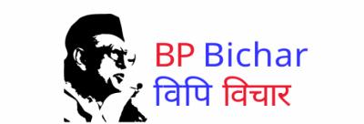 Bp-Bichar-1550495798.png