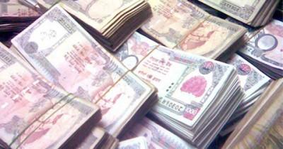 Nepalese-Rupese-1550502882.jpg