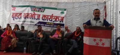 Nepali-Congress-1550928016.jpg