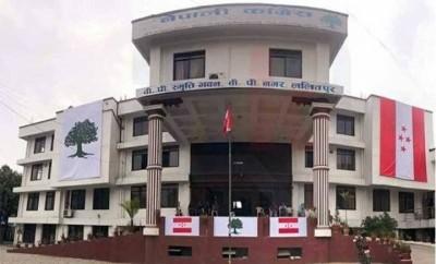 Nepali-Congress-Party-Off-1551019147.jpg