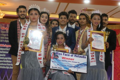 Miss-Face-of-Hetauda-Fina-1552827563.JPG