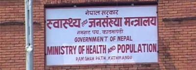 Health-Ministry-1586094955.jpg