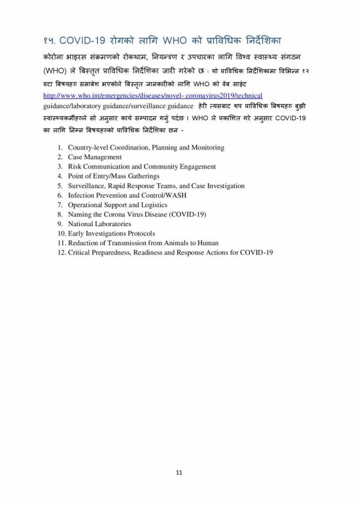COVID_19-HandBook-(11)-1586095994.jpg