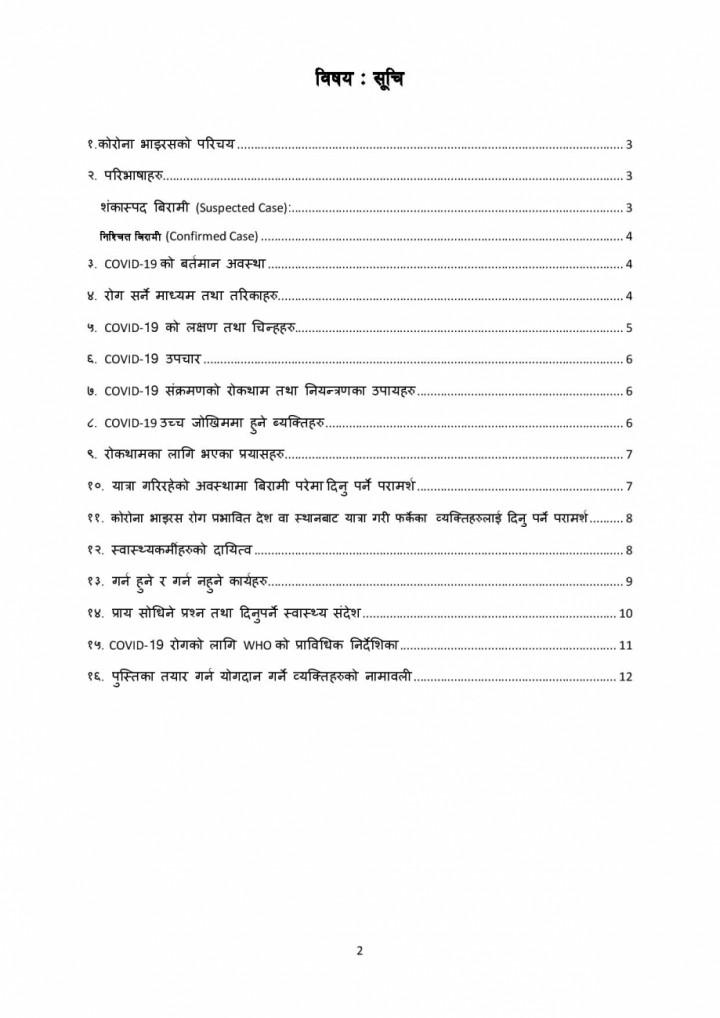 COVID_19-HandBook-(2)-1586095743.jpg