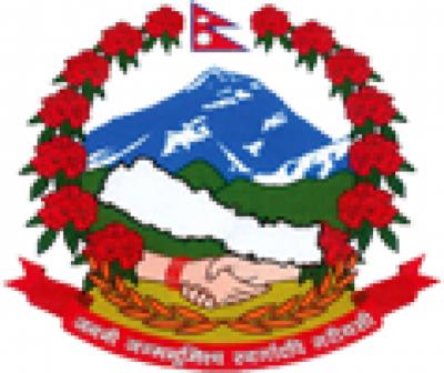 logo-1587123391.png