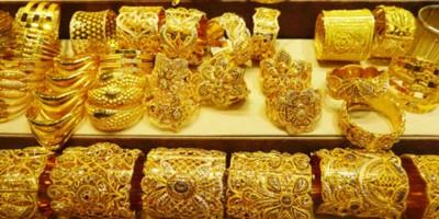 Gold-1596697258.jpg