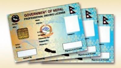 licence-1600308608.jpg