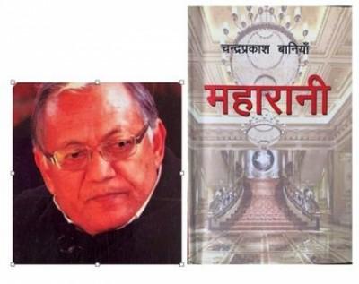 Madan-puraskar-chandrapra-1600606817.jpg