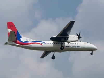 Nepal-Airlines-1600649840.jpg