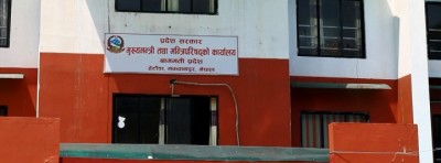 CM-Office-Bagmati-1599718-1600861857.jpg