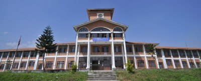 Tribhunvan-University-1600856738.jpg