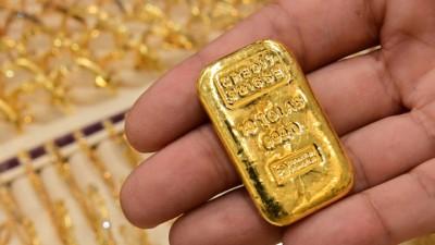 Gold-1600926608.jpg